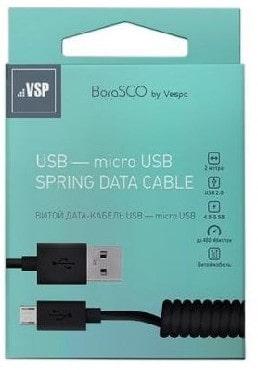 Дата-кабель витой USB - micro USB, 2А, 2м, черный, BoraSCO (VSP)