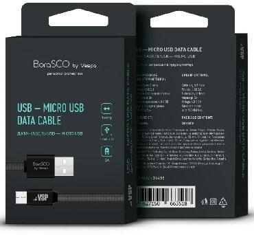 Дата-кабель USB - micro USB, 3А, 1м, в нейлоновой оплетке черный, BoraSCO (VSP) фото