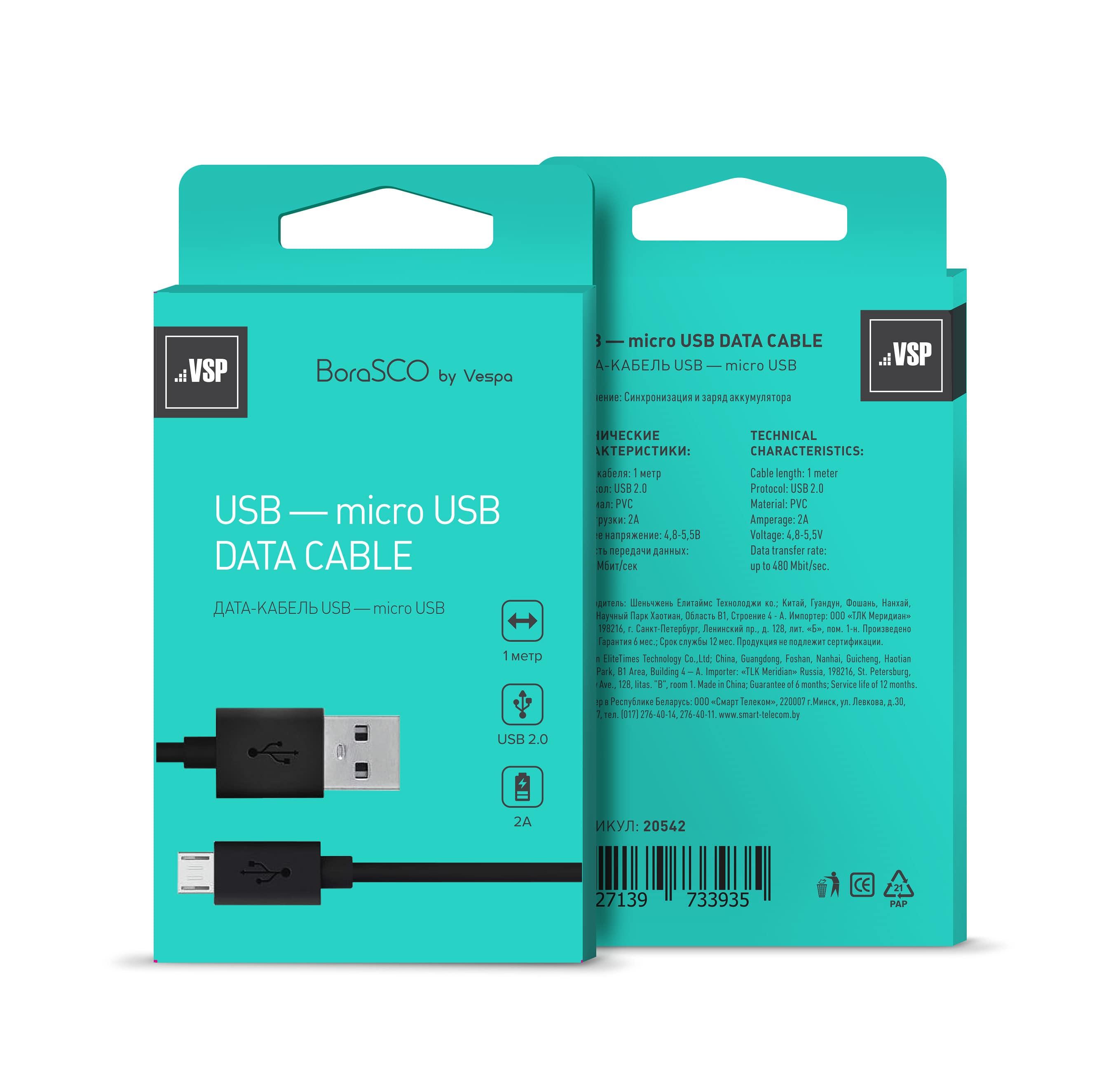 Дата-кабель USB - micro USB, 2А, 1м, черный, BoraSCO (VSP) фото