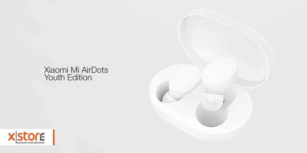 airdots_youth_edition_opisanie_1-min.jpg